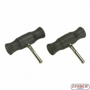 Инструмент за рязане на уплатнение за стъкло - 2бр. ZR-36WGH02 - ZIMBER