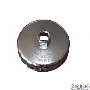 Чашка за маслен филтър 86,5 - mm/ 18 зъба за BMW, VOLVO