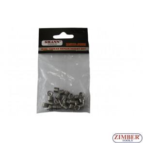 Втулки за възстановяване на резби M5x0,8X 6.7mm  - 25бр - ZT-04J1064 - SMANN TOOLS