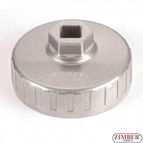 Чашка за маслен филтър 74мм./14 стенна - 6317414 - FORCE