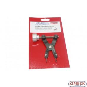 Фиксатор за спирачни цилиндри - ZIMBER