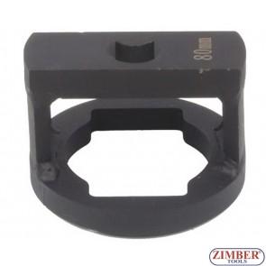 Вложка за гайката на главината и капачката на моста на оси BPW 80-mm, ZR-36ANSWC80 - ZIMBER TOOLS.