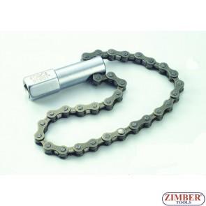 Ключ за маслен филтър с верига - FORCE