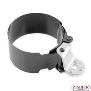 Ключ за маслени филтри  и дехидратори   за камиони XL 125-145мм, ZR-36OFWSD125 - ZIMBER-TOOLS
