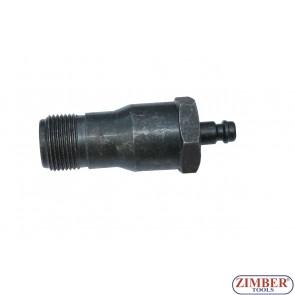 Адаптор за дизелови компресомер - M22X1.5 / 73-mm