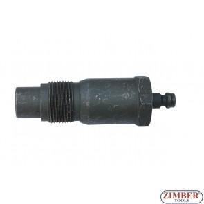 Адаптор за дизелов компресомер - M24X1.5x88-mm