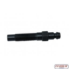 Адаптор за дизелови компресомер -  M10X1.25 / 64 mm