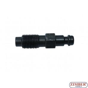 Адаптор за дизелови компресомер - M12X1.25x64-mm