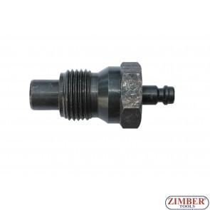 Адаптор за дизелов компресомер -  M24X2x63-mm