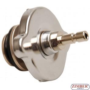 Адаптер за проверка на херметичността на радиатори за Acura, Chevrolet, Dodge, Eagle, Honda, Isuzu, Lexus, Mercedes-Benz, Mitsubishi, Suzuki, Toyota - 8027-5- BGS technic