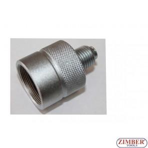 Адаптор  за вадене на дюзи M27 x 1.0 от комплекти ZR-36INP09, BGS 62635 (ZR-41PINP09) - ZIMBER TOOLS.