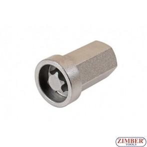 Ключ за смяна на масло ATF за автоматична скоростна кутия BMW Mini ,T55x17mm - ZR-36AFPS - ZIMBER TOOLS.