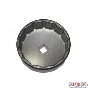 Чашка за маслен филтър 74мм/14p-(BENZ,BMW,AUDI,VW,OPEL) ZT-04A5077 - SMANN TOOLS