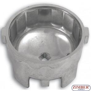 Чашка за маслен филтър BMW, VOLVO SW 87mm,16 стенна - ZR-36OFCW87 - ZIMBER TOOLS.