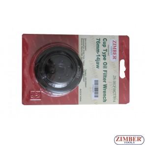 Чашка за маслен филтър на 1/2-76мм, 14 - ъгли, ZR-36OFWCT7614   - ZIMBER TOOLS