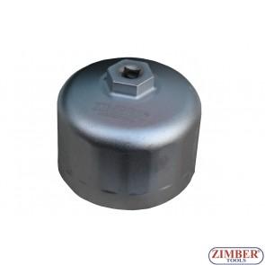 Чашка за маслен филтър за VOLVO & BMW 86.6mm x 16 ъгли - ZR-36OFW06 - ZIMBER TOOLS