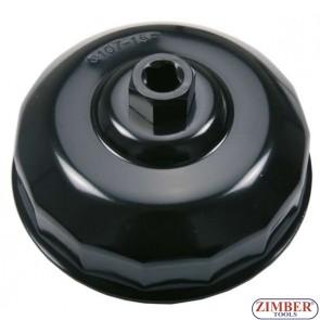 Чашка за маслен филтър  Ø 135 mm X 18-стенен за MAN, TGA  - ZR-36OFWCT13518- ZIMBER TOOLS.