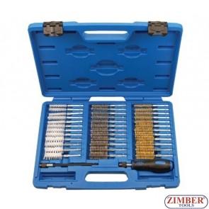 Комплект четки за почистване на цилиндри, втулки, тръби 38ч. ZT-HGA32 - SMANN TOOLS.