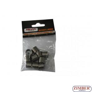 Втулки за възстановяване на резби M10 X 1.0 X 13.5 mm, 10 бр  -  ZT-04J1235 - SMANN TOOLS.