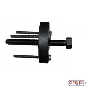 Инструмент за демонтаж на шайбата на колянов вал BMW Mini Cooper R50, R52, R53 (W11) - ZR-36CPP02 - ZIMBER TOOLS.