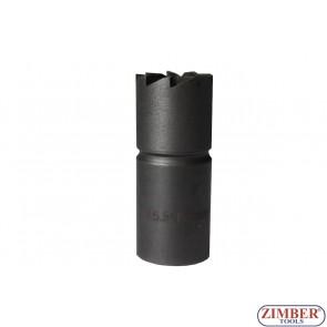 Фрезер за почистване гнездата на дизелови дюзи (прав)1бр 15.5x15.5mm. ZR-41FR10 - ZIMBER-TOOLS.