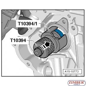 Екстрактор за балансиращият вал на 4 цилиндрови двигатели с верига (VAG 1.8, 2.0) - ZR-36BSP04 - ZIMBER TOOLS.