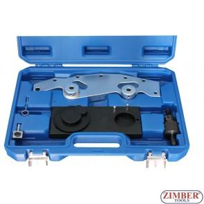 К-т за зацепване на двигатели BMW M52, M54, M56, Инструмент под наем -50.0-ЛВ- За -24- Ч,