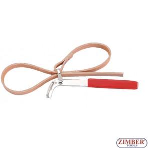 Ключ за маслен филтър с ремък, 61908 - FORCE
