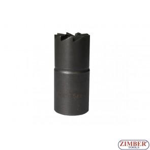 Фрезер за почистване гнездата на дизелови дюзи (прав)1бр17x17.5mm. ZR-41FR11 - ZIMBER-TOOLS.