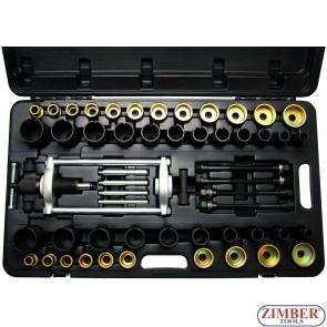 Хидравличен комплект за монтаж и демонтаж на шарнири, втулки, лагери, семеринги - ZR-36SSRS - ZIMBER - TOOLS