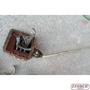 Капак за скоростна кутия УАЗ 469