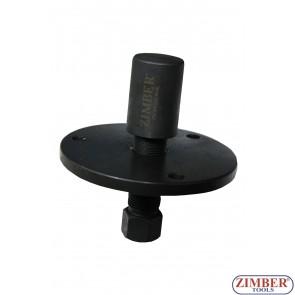 Инструмент за демонтаж на вибрационен демпфер (демпферна шайба) за колянови вал BMW  M52TU/M54/M56  - ZR-36CHPB - ZIMBER TOOLS.