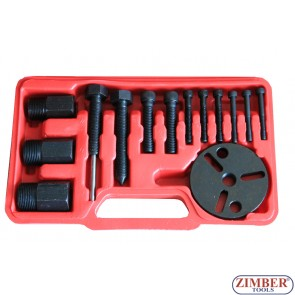 Инструменти за демонтаж на съединител на компресор на автоклиматици - ZT-04D1025 - SMANN TOOLS