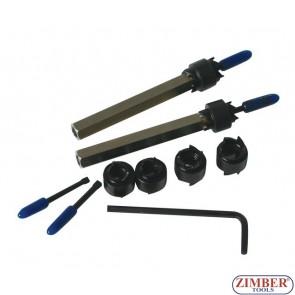 Инструменти за почистване на точкова заварка к-т , ZR-36SWCS - ZIMBER TOOLS.