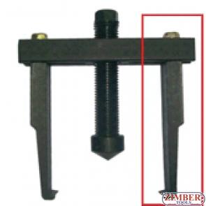 Jaw for 25GPTA6702 Gear Puller - ZR-25GPTA6702J - ZIMBER TOOLS.