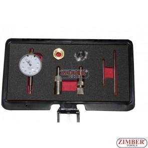 К-т фиксатори с индикаторен часовник за центровка на дизелови помпи BOSCH,  ZT-04A2236 - SMANN TOOLS