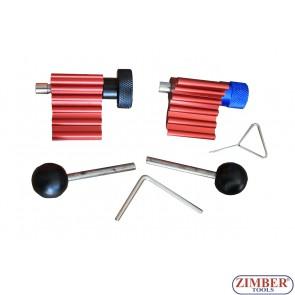 Комплект фиксатори за зацепване на двигатели на VW , AUDI , SEAT,   SKODA 1.9TDI - 2.0TDI -  ZT-04796 - SMANN TOOLS.