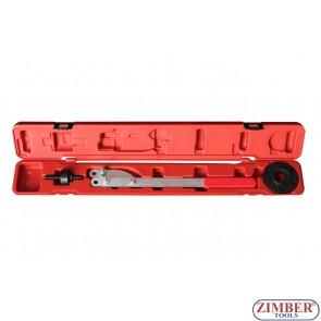 К-т за монтаж и демонтаж на шайбата на колянов вал  Ford / Mazada, ZR-36ETTS272 - ZIMBER TOOLS.