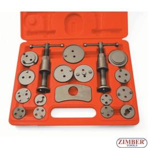 К-т за сваляне на спирачни цилиндри с ляво и дясно въртене 18ч. (ZR-36DBPCSTK18) - ZIMBER-TOOLS