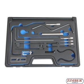 К-т за зацепване на двигатели CITROEN, PEUGEOT,FIAT 1.4D,1.6D,2.0D,2.2 HDi/JTD - ZR-36ETTS255 - ZIMBER TOOLS.