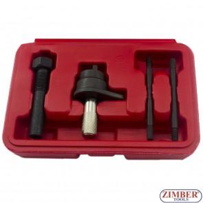 К-т за зацепване на двигатели VAG VW, AUDI, SKODA, SEAT 1.2 TFSI, ZT-04A2155 - SMANN -TOOLS.