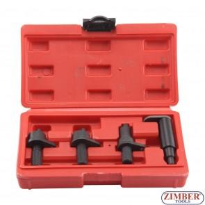 К-т за зацепване на двигатели VW, Seat, Skoda 1.2 6V / 12V 3 цилиндъра бензинови двигатели, ZT-04182 - SMANN TOOLS