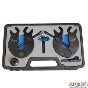 под наем - К-т за зацепване на двигатели 3.0 V6, AUDI , VW, ZR-36ETTS7101  - ZIMBER-TOOLS