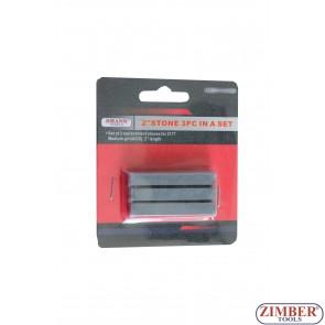 Камък за хонинг 32mm - 89mm - 3бр -ZT-04B4080M001 - SMANN TOOLS