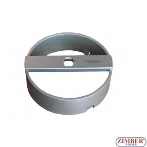 Ключ за демонтаж на капачки на бензинови помпи VAG -VW, Audi-A3,A4,A6,A7,A8,Q3,Q7,R8,TT, ZR-36FTLW01 - ZIMBER TOOLS.
