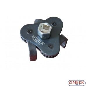 """Ключ за маслен филтър 2-посочен тип паяк (63-102mm) 3/8"""" към 1/2"""" - ZR-17OFW2W - ZIMBER TOOLS."""
