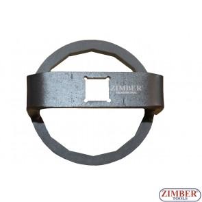 """Ключ за маслен филтър Mitsubishi 66mm / 14 стенна -1/2""""- ZR-36OFW1220 - ZIMBER TOOLS."""