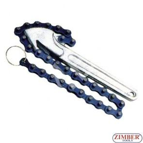 """Ключ за маслен филтър с верига 9"""" - 230мм- ZG-A1057A."""