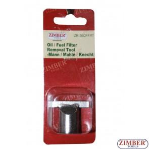 Ключ за премахване на маслен / горивен филтър  за Mann / Mahle / Knecht For VW, Audi, Seat, Volvo - ZR-36OFFRT - ZIMBER TOOLS.