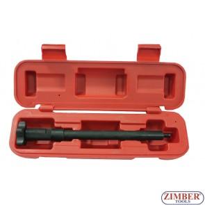 Инструмент за монтаж и демонтаж на дифтунгите на дюзите, ZT-04A1010 - SMANN TOOLS
